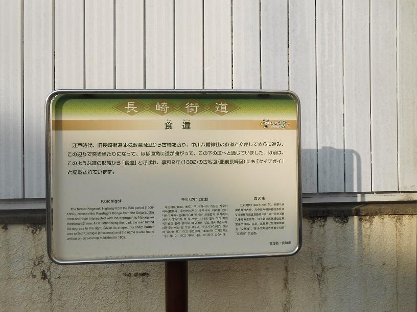 Dscn9419a